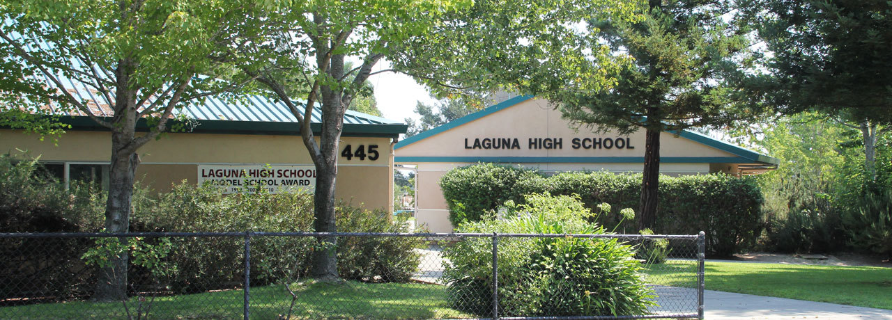 Laguna's main entrance
